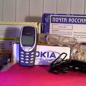 Nokia 3310 polar Blue
